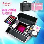 限定款化妝箱 (免運)專業手提帶鎖箱美甲美容跟妝紋繡收納工具化妝箱jj