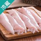 【大成】肉質柔軟里肌肉1盒(雞肉)(80...