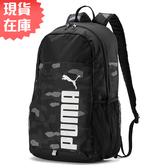 【現貨】PUMA STYLE 背包 後背包 休閒 潮流 15吋筆電 迷彩 黑【運動世界】07670301