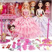 芭比娃娃 套裝女孩公主大禮盒別墅城堡婚紗洋娃娃兒童 DR1261 【KIKIKOKO】