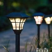 戶外燈 翰文太陽能戶外草坪燈家用氛圍LED花園別墅庭院裝飾防水地插路燈 麥琪