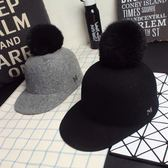 現貨-秋冬新款羊毛呢大兔毛球騎士馬術帽女士英倫鴨舌帽禮帽子