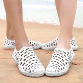 洞洞鞋夏季洞洞鞋男士涼鞋涉水小白鞋男士拖鞋防滑沙灘鞋純色情侶款白色 晶彩生活