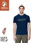 【Wildland 荒野 男 圓領印花抗UV排汗衫《經典藍》】0A91636/排汗衣/運動短袖/休閒短袖