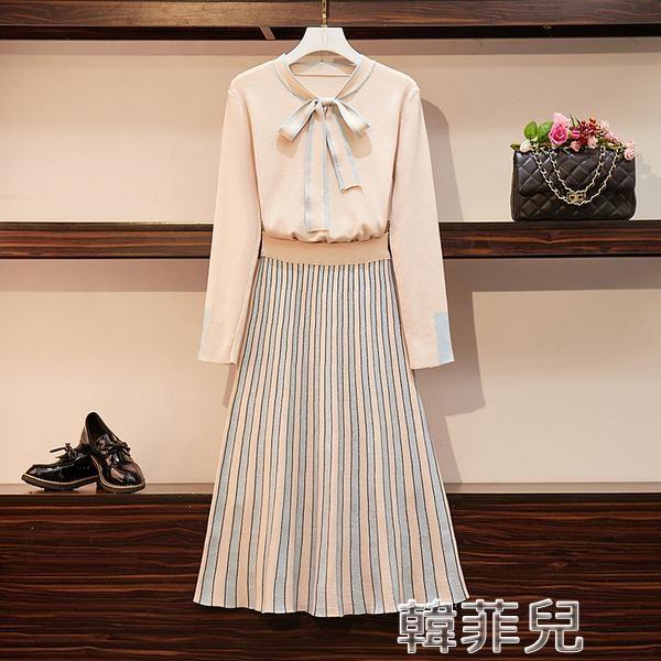 針織衫 秋冬新款法式復古裙小香風針織毛衣套裝洋氣連衣裙顯瘦兩件套 韓菲兒