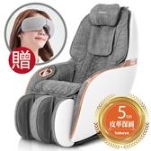 【周年慶特企折3000元】Mini 玩美椅Pro 沙發按摩椅(貓抓皮款) TC-296~贈Fun睛鬆Pro眼部氣壓按摩器