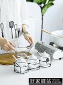 調味罐創意陶瓷歐式調料盒瓶調味罐家用罐三件套裝廚房用品用具 -好家驛站