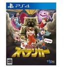 PS4 元祖全民地底探險 Ganso Minnade Splunker日文封面中文版 一般版(預購7/15)
