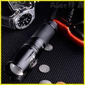 LED手電筒 手電筒強光可充電超亮多功能led遠射戶外防水家用