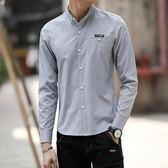 襯衫男 長袖修身韓版潮流休閒薄款襯衣潮流純色襯衫 素面襯衫【五巷六號】ns7293