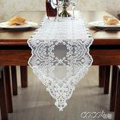 桌巾 簡約歐式桌旗蕾絲布藝餐桌布茶幾旗美式白色電視櫃長條桌布裝飾巾 coco衣巷
