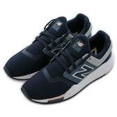 New Balance 紐巴倫 247系列  經典復古鞋 WS247TRF 女 舒適 運動 休閒 新款 流行 經典