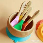 吸盤碗嬰兒碗勺套裝寶寶餐盤防摔輔食碗兒童餐具便攜  朵拉朵衣櫥