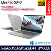 【Lenovo】 IdeaPad S340 81N70019TW 14吋i5-8265U四核1TB+256G雙碟升級MX230獨顯筆電-特仕版