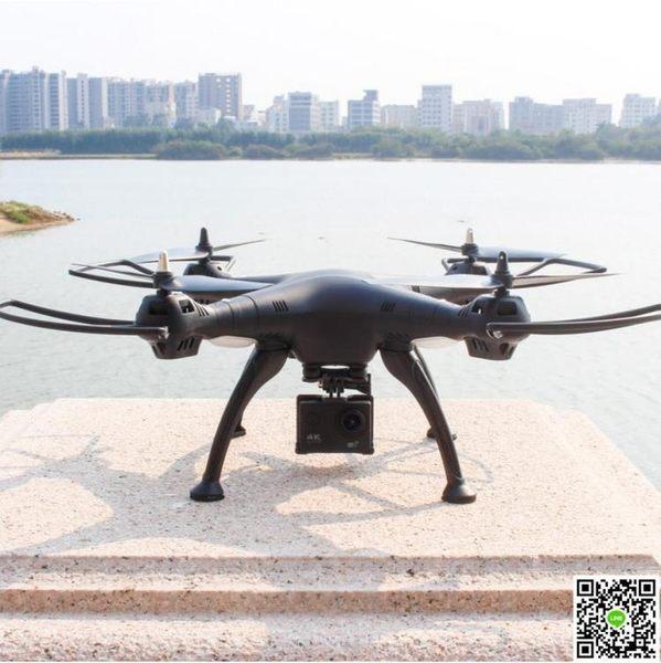 空拍機無人機  智慧懸停跟拍4K無人機航拍 高清專業遙控飛機超大長續航飛行器 MKS薇薇