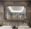 浴室鏡子定制北歐化妝鏡洗手間掛牆式防霧鏡衛生間美式簡約壁掛鏡MNS「時尚彩紅屋」