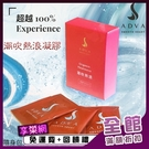 潤滑液 按摩油 情趣用品 台灣製造 ADVA.潮吹熱浪凝膠潤滑液-隨身包5ml/3包入