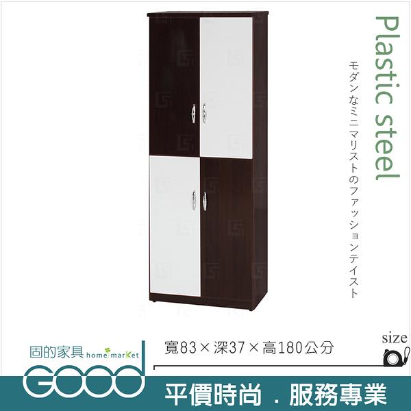 《固的家具GOOD》119-08-AX (塑鋼材質)2.7×高6尺四門鞋櫃-胡桃/白色【雙北市含搬運組裝】