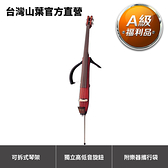 【A級福利品】Yamaha SLB-200 靜音低音大提琴-棕色 (定價124,000元,52折限量優惠)