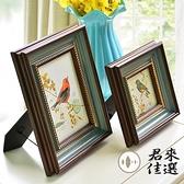 相框4寸擺臺歐式復古沖印相片洗照片帶做成掛墻【君來佳選】