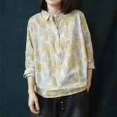 韓版休閒顯瘦減齡純棉襯衫-夢想家-0227