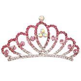 兒童髮飾 韓國兒童皇冠髮箍女童可愛公主髮飾寶寶髮梳王冠小女孩髮卡頭飾品