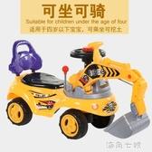 玩具挖掘機可坐可騎大號挖機音樂工程學步車男孩挖土機 海角七號