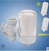 濾水器 美柏萊家用淨水器水龍頭篩檢程式自來水家用前置廚房淨化直飲濾水器 名稱家居館