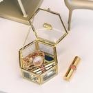 歐式簡約玻璃化妝品收納盒桌面梳妝臺口紅首...