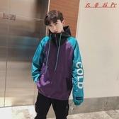 【YPRA】青少年夾克男士外套秋季嘻哈棒球服
