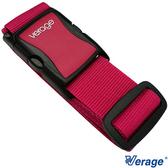 《高仕皮包》Verage 簡易-旅行箱 綁帶/束帶.379-5303-08