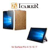 快速出貨 ICARER 神州系列 Surface Pro 4 / 5 / 6 / 7 單底背蓋 手工真皮保護套