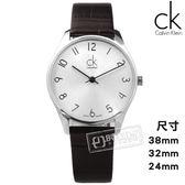 CK / K4D211G6.K4D221G6.K4D231G6 / 阿拉伯數字 瑞士機芯 壓紋皮革手錶 銀白x咖啡 38mm.32mm.24mm