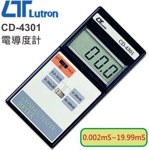 路昌Lutron CD-4301專業型CD電導度計