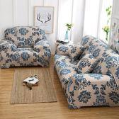 沙發套 全包沙發套萬能套老式皮沙發罩全蓋防滑彈力沙發墊巾夏季布藝四季  二度3C