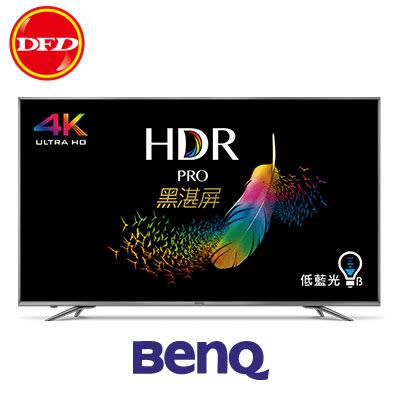 BENQ 明基 護眼廣色域旗艦大型液晶 65SW700 4K HDR 北縣市精緻桌上安裝+4K HDMI線 公司貨