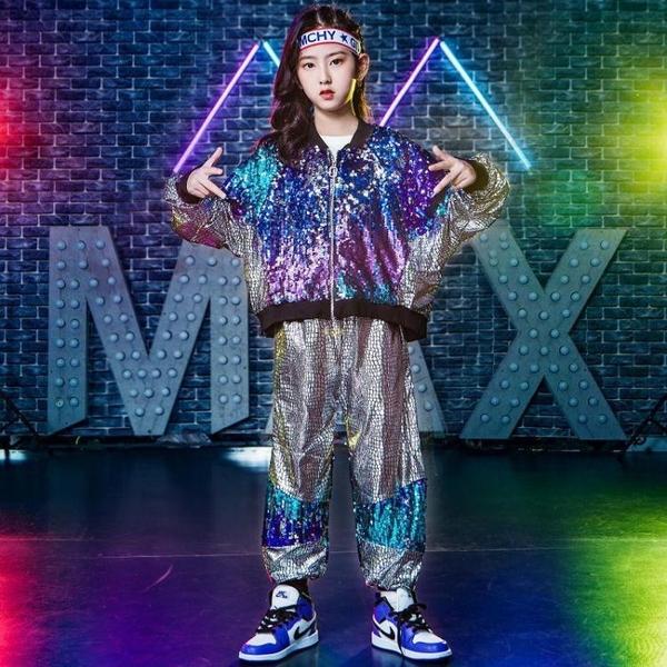 街舞套裝男童hiphop嘻哈潮銀色女童爵士舞服裝亮片元旦兒童演出服 快速出貨