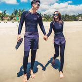 潛水服 分體水母衣男女長袖游泳衣防曬長褲情侶套裝沖浪