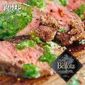 【肉搏站】西班牙 Bellota 伊比利梅花豬排 (200±10公克/包)