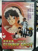影音專賣店-Y29-029-正版DVD-動畫【鄰家女孩 有陽光真好 劇場版】-國語發音