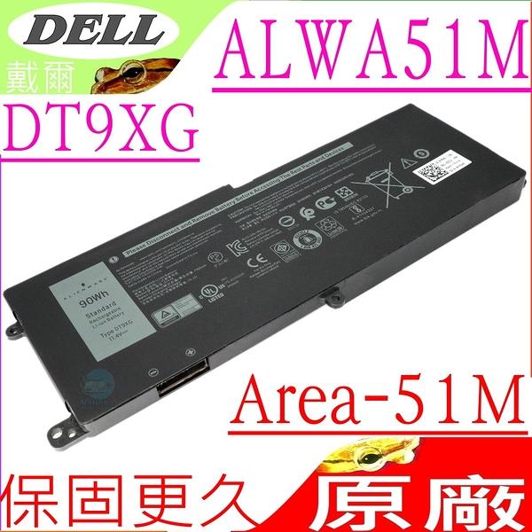 DELL DT9XG 電池(原廠)-戴爾 外星人 Alienware Area-51m,Area-51mi9-9900K,ALWA51M,ALWA51M-D1733B,ALWA51M-D1746B