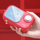 無線藍牙藍芽音箱超重低音炮手機電腦鬧鐘小音響便攜插卡戶外車載小鋼炮播放器收音機