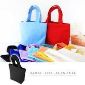 【小麥購物】便當袋 手提袋 多色小帆布包【Y279】小包包 運動小包