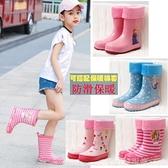 韓國兒童雨鞋寶寶女童可愛雨靴防滑公主小孩水鞋學生中大童膠鞋女 開春特惠