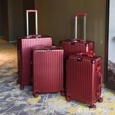 北包包新款拉桿箱時尚行李箱萬向輪男女登機酒紅色旅行箱 現貨快出