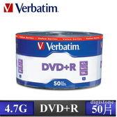 ◆免運費◆Verbatim 威寶 AZO 銀雀版 16X DVD+R 4.7GB 燒錄片/光碟片 50片裸裝  50PCS