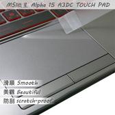 【Ezstick】MSI ALPHA 15 A3DC TOUCH PAD 觸控板 保護貼