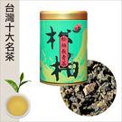 【台灣十大名茶】松柏長青茶-Songbo Evergreen Tea- 范增平 教授 監製