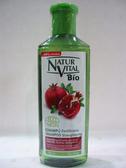 NaturVital Bio~石榴強韌滋養洗髮精300ml/罐