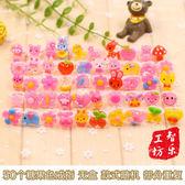 韓版兒童戒指 可愛卡通愛心盒禮盒小女孩禮物盒裝公主指環飾品(50個戒指)─預購CH2616